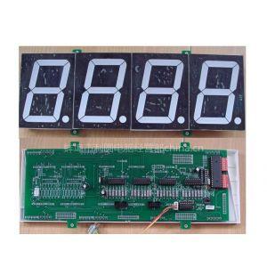 供应带模数AD转换的温度湿度重量压力LED数码管显示屏数显表头