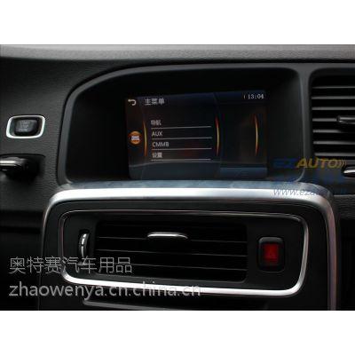 供应石家庄壹捷沃尔沃V60加装凯立德GPS导航|倒车轨迹|专业原车屏升级中心|金秋巨献感恩回馈!