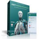 供应ESET NOD32防病毒软件 4
