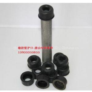 优质新型管护口 适用于DN15至DN150镀锌钢管,保护电缆不被划伤!