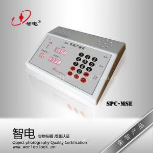供应MSE-智能广播仪,音乐广播仪,校用广播仪