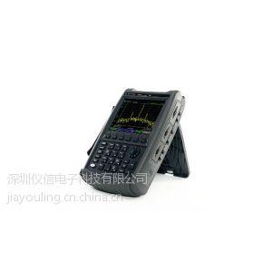 供应N9935A Agilent N9935A