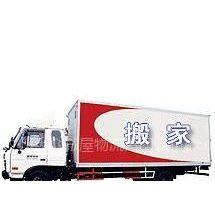 大、中、小型,搬家、搬厂、搬机器、吊装、搬写字楼、搬办公室