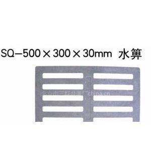 供应明沟盖板,下水沟排水篦子,复合排水篦子500X300X30