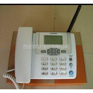供应西安包月电话720包年8位号码/免费安装