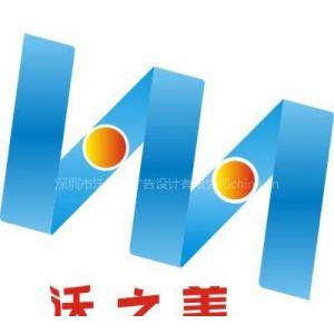 供应地产整合推广 企业形象设计(CIS) 标志设计 商标设计 VI设计 酒店VI设计)