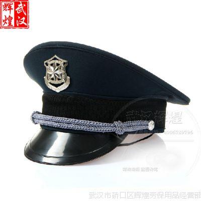 批发 2011新款保安专用大盖帽 新式保安大檐帽 保安制服帽 可定做