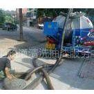 供应丰台区马家堡东路专业化粪池清理63257306