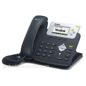 供应亿联SIP话机|VOIP话机|IP电话机|网络电话机|T22P