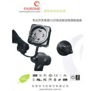 供应6W过UL/CE/CB/GS/KC认证开关电源适配器(可换头可选USB)