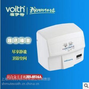 供应上流尊贵之选高档感应干手机 高档感应干手器 高档感应烘干器