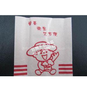 供应防油纸袋制作青岛防油纸袋