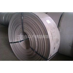 供应J1不锈钢带