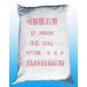 供应可膨胀石墨KP9950250,膨胀石墨、酸化石墨