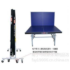 供应移动式乒乓球台价格,折叠式乒乓球台,广西欧跃乒乓球桌供应商