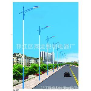 供应厂家定做 热镀锌喷塑路灯杆 路灯杆安装知识 路灯杆式样