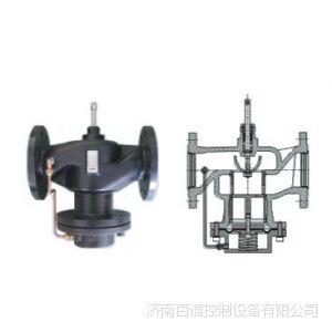 供应动态平衡电动阀 西门子 霍尼韦尔混装电动动态平衡调节阀