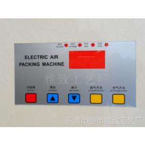 供应厂家专业定做电器设备薄膜面板薄膜面贴