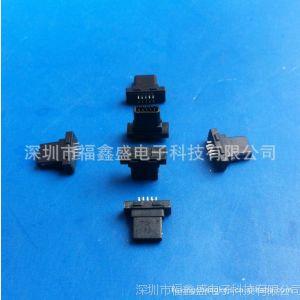 福鑫盛供应MINI USB10P公座/母座三星10P插件