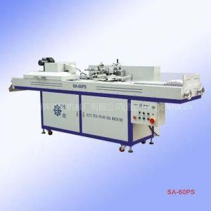 笔杆丝印机 SA-60PS