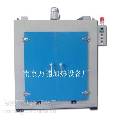 万能加热供应电机烘箱 电机烤箱 电机浸漆烘干箱