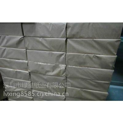 【厂家直销】TFT-LCD液晶玻璃基板间隔纸/隔层纸
