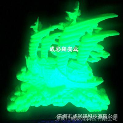 供应夜光粉厂家 长效夜光粉黄绿光 发光粉 蓄光粉 夜光材料批发