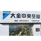 上海专业大金中央空调清洗保养维护33539731
