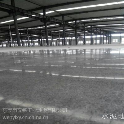 供应广东文毅工业地板专为企业解决地板起砂起灰尘等一系列问题 硬化无尘