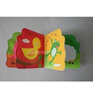 供应EVA小孩子胶书
