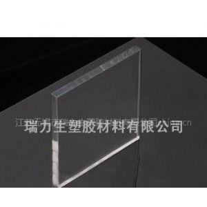 供应供应进口有机玻璃   韩国防静电亚克力  POM板材棒材