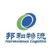 供应香港带货 香港包税进口 香港免税进口 香港带货到深圳 香港发货到深圳