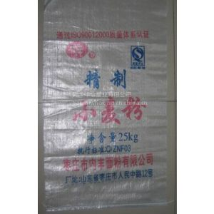 供应·蛋白饲料亚光彩印编织袋,饲料包装