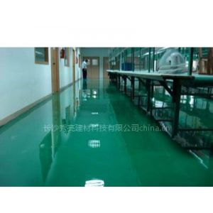 供应环氧树脂工业地坪漆