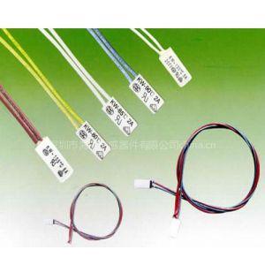 供应KW热保护器/温控开关/NTC热敏电阻
