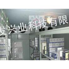 供应北京顺义冷库设计制作安装 医药冷库安装更专业