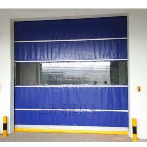 供应 高藤高速隔离卷帘门 多种颜色可供选