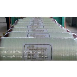 供应供应钢质内胆环向缠绕气瓶 车用气瓶