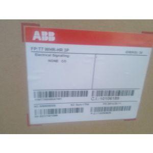 供应ABB低压断路器E2N/MS 1250 WMP New