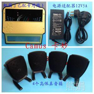 供应单锭机专用 汽车换导航原车CD主机改装家用音响 金色银色面板