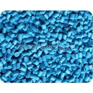 供应蓝色母粒EF-B3514