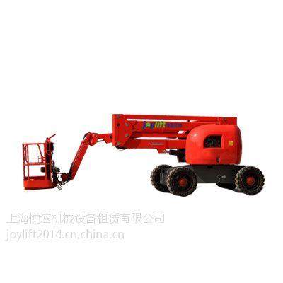 供应25米曲臂高空作业平台,柴油动力越野型高空作业车,升降机