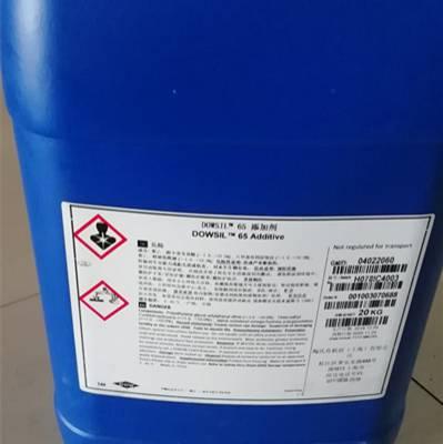 供应道康宁DC-65水性丙烯酸乳液消泡剂