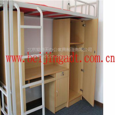 学生公寓床北京厂家直销 板式组装结构 五环内免运费安装