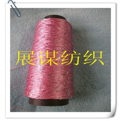 供应ZM特种纱珠子纱珠片纱