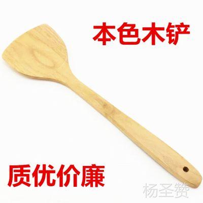 35cm中式木质餐具圆角铲不粘锅专用木铲加长木铲烹饪勺铲长柄木勺