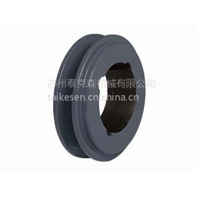 江苏苏州泰克森供应SPB皮带轮 现货供应|印刷设备配件轴盘