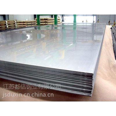 太钢S20910不锈钢材料,进口329不锈钢材料,报关S31635不锈钢材料