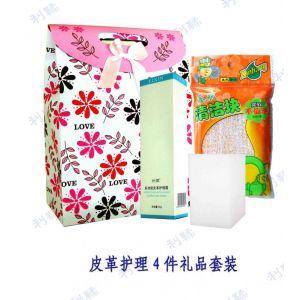 供应利鞣皮革护理4件礼品套装