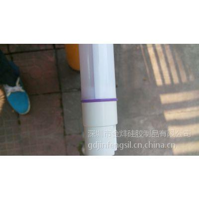 YF0708LED灯管防水圈接头密封圈
